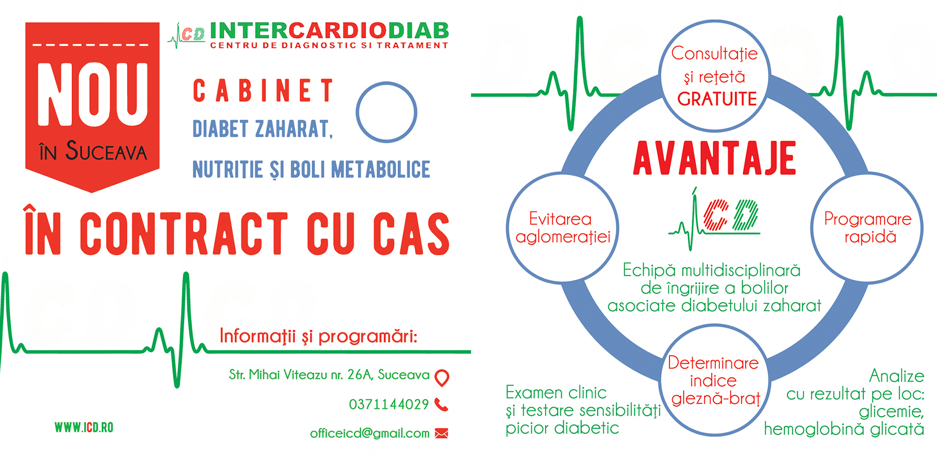 Noi servicii medicale decontate prin CAS la InterCardioDiab din Suceava