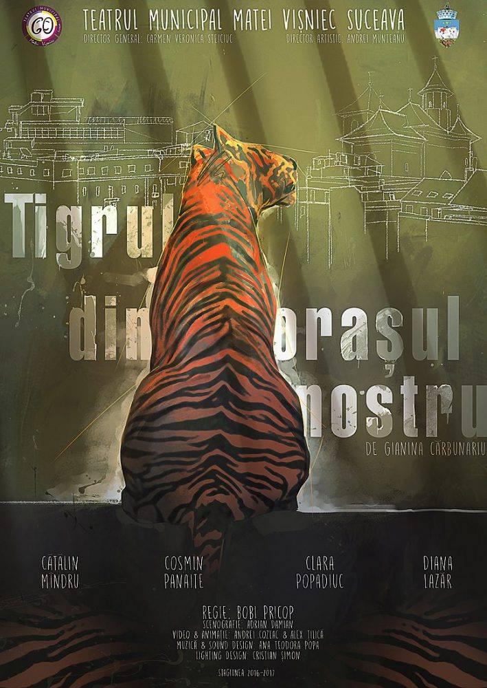 Tigrul din orașul nostru
