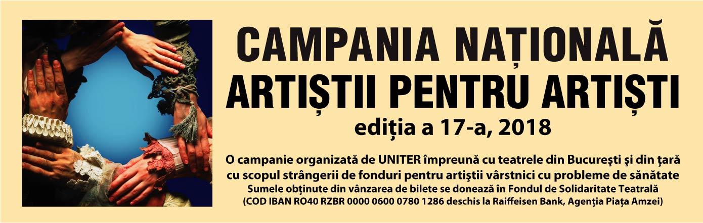 Artiștii pentru artiști