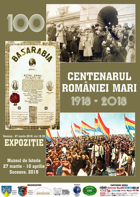 Centenarul României Mari
