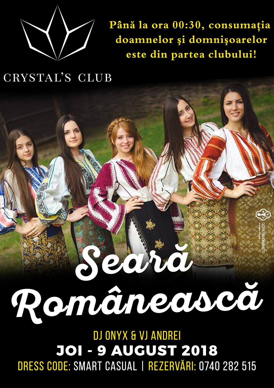 Seară românească