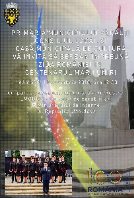 Ziua României în Centenarul Marii Uniri