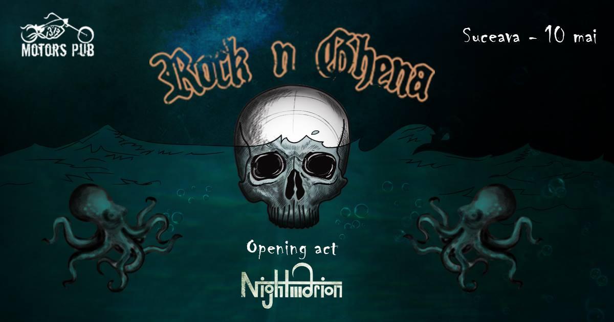 Rock n Ghena și Nightmarion