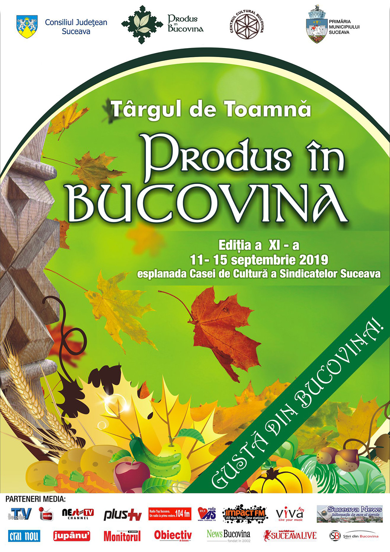Produs în Bucovina (2019)