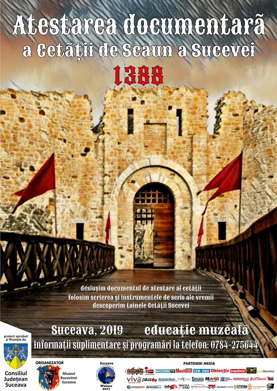 Atestarea documentară a Cetății de Scaun a Sucevei