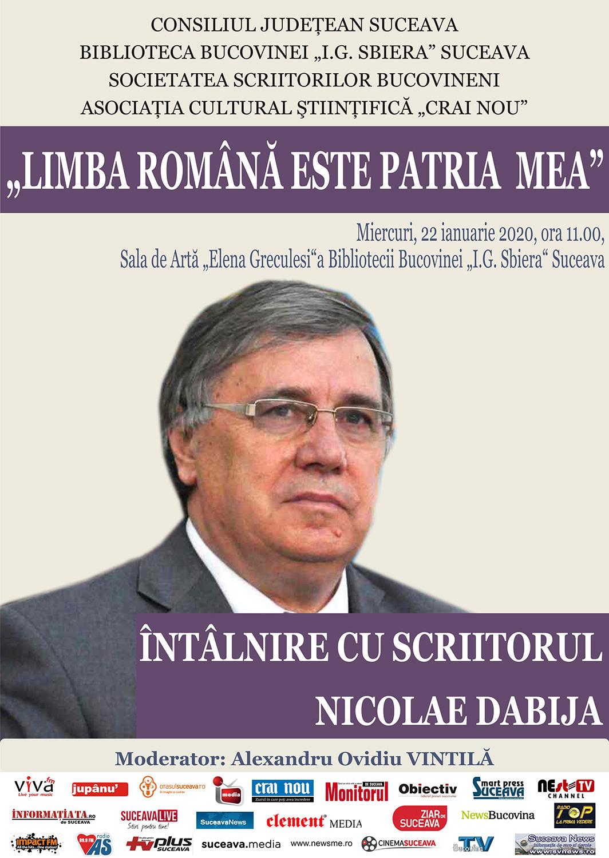 Limba română este patria mea